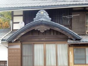 町田家住宅 (2)