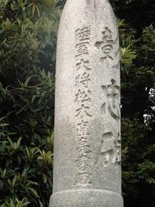 館林・護国神社 (7)