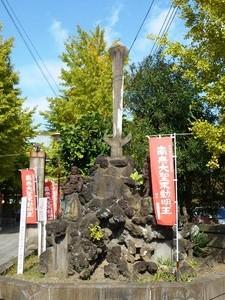 光徳寺 (2)