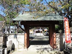 後閑円満寺 (2)