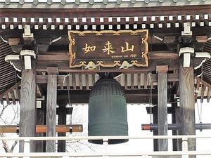 報身寺 (3)