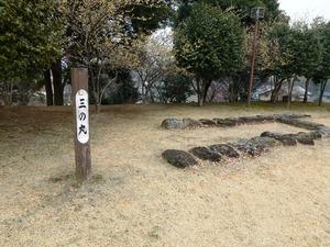 山上城址公園 (5)