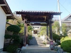 渭雲寺 (1)