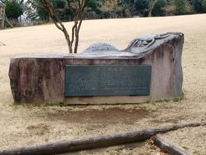 山上城址公園 (2)