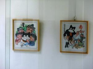 山徳記念館 (5)