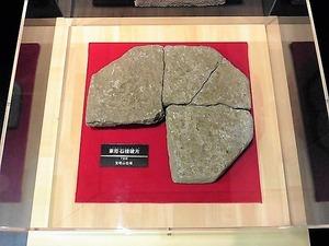 総社歴史資料館 (9)