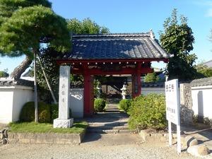 長伝寺 (1)