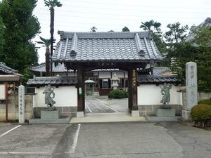 妙英寺 (1)