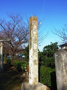 徳川東照宮 (4)
