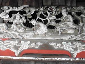 秋葉神社 (10)
