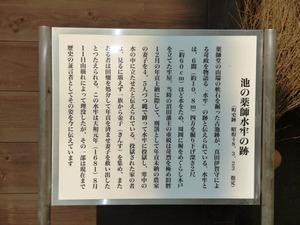 水牢跡 (2)