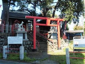 丁間稲荷神社 (1)