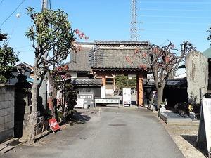 妙音寺 (1)