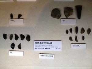 群馬県立歴史博物館 (2)