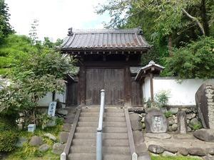 自性寺 (1)