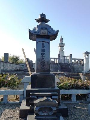 関孝和の墓 (1)