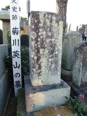 成道寺 (2)