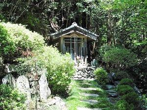 三波川 子育日切地蔵 (2)