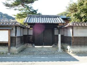 今泉嘉一郎の生家 (3)