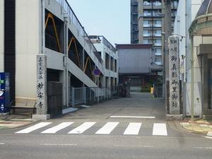 妙安寺 (1)