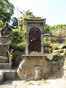 来迎阿弥陀画像板碑 (2)