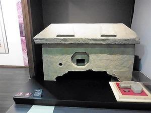 総社歴史資料館 (8)