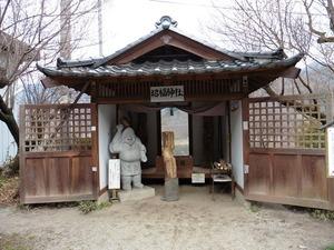 招福神社 (1)