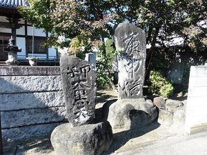 勝念寺 (2)