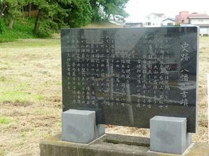 八幡山古墳 (2)