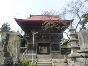 林昌寺 (1)