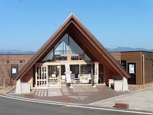 西鹿田中島遺跡 (5)