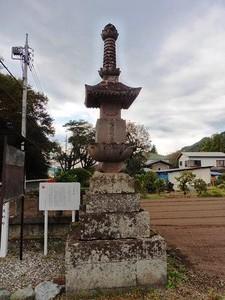 禅定院 (2)