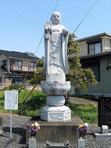 上新田町のお地蔵さん (2)