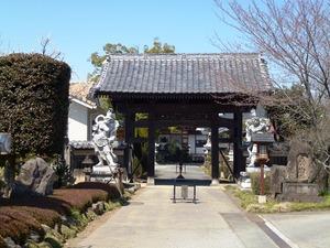 宝珠寺 (2)
