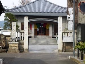 太田・東光寺 (1)