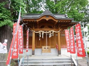 岩神稲荷神社 (4)
