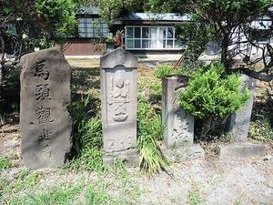 宗伝寺 (2)