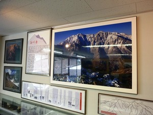 山岳資料館 (1)