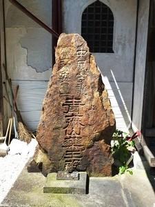 薬王寺 (5)