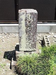山崎栄造の墓