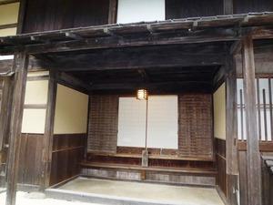 旧黒澤家住宅 (2)