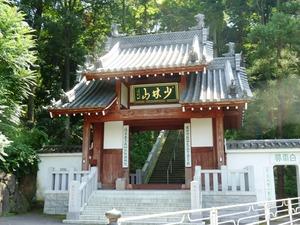 少林山 (2)