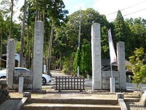 鳳仙寺 (1)
