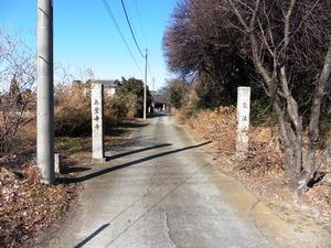 無量寿寺 (1)