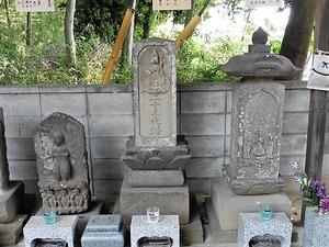 弘安の板碑 (3)