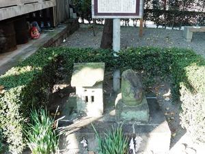 熊野神社 (8)
