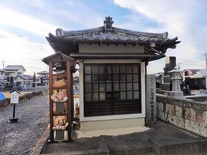 浄雲寺 (6)