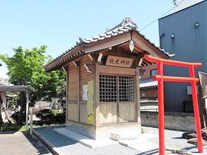 放光神社 (2)