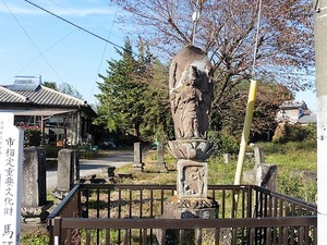 馬頭観音石像 (1)
