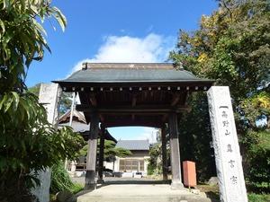 長円寺 (1)